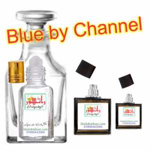 Blue by Channel